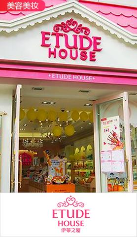 商派案例:韩国彩妆伊蒂之屋开启社交新零售