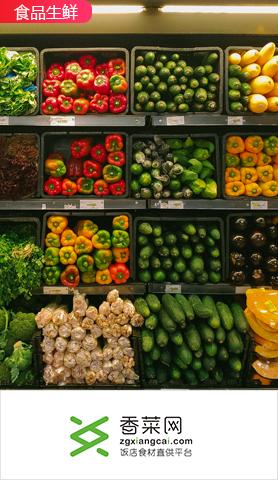 香菜网 重塑蔬菜海鲜产业链
