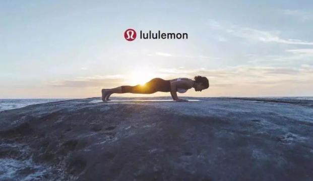 為什么?lululemon的梯形流量模型才是正確的客戶運營?