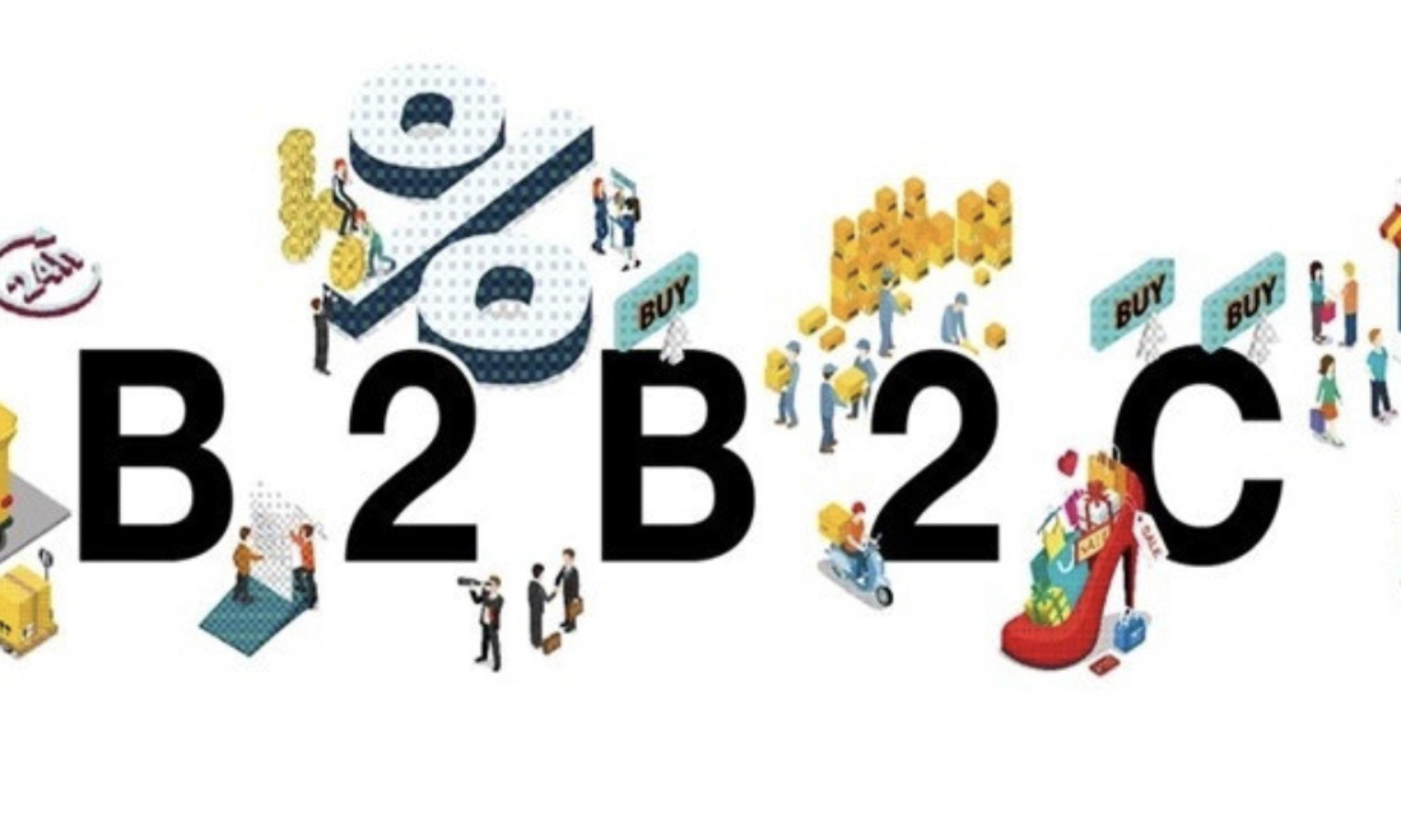 B2B2C商城系统和B2C商城系统的区别,这篇文章都讲明白了!