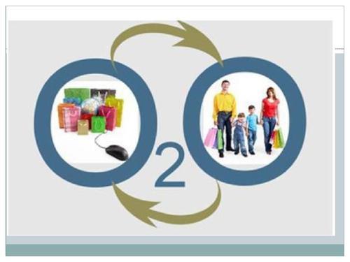 传统百货商场转型O2O有哪些优势